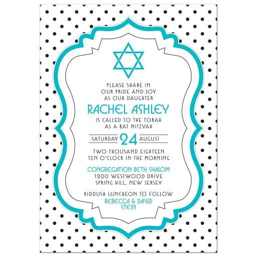 Chic black, white, turquoise polka dot Bat Mitzvah invitation front