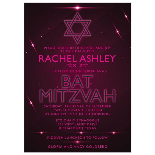 Unique hot pink and eggplant purple futuristic nightclub poster style Bat Mitzvah invitation