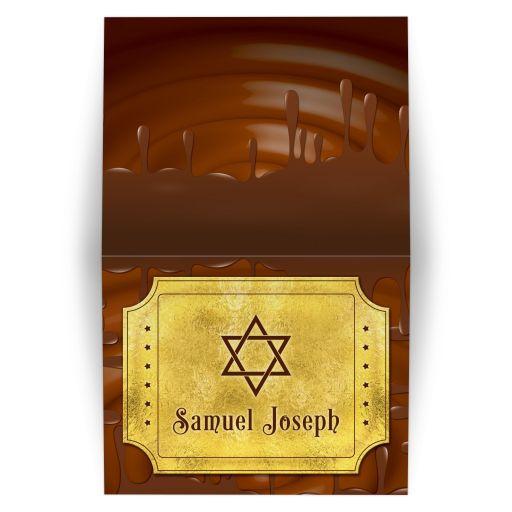 Chocolate golden ticket Bar Mitzvah or Bat Mitzvah folded thank you card