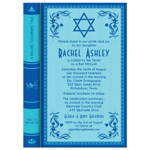 Library or book themed Bat Mitzvah invitation in royal blue and turquoise