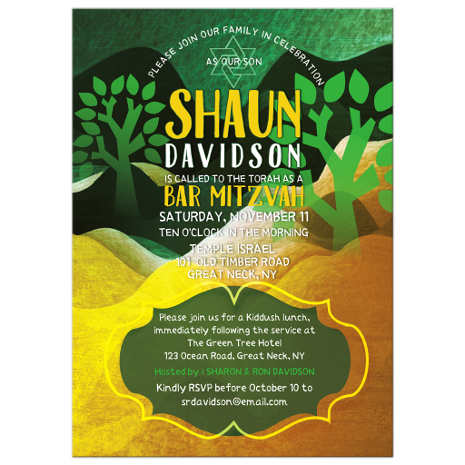 Rolling Hills Trees Bar Mitzvah Invitation
