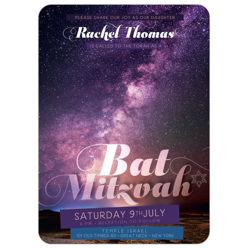 Trillion Stars in the Sky Bat Mitzvah Invitation
