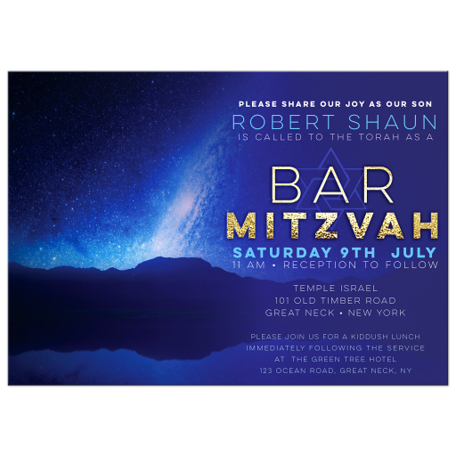 Stars in Space Night Sky Bar Mitzvah Invitation