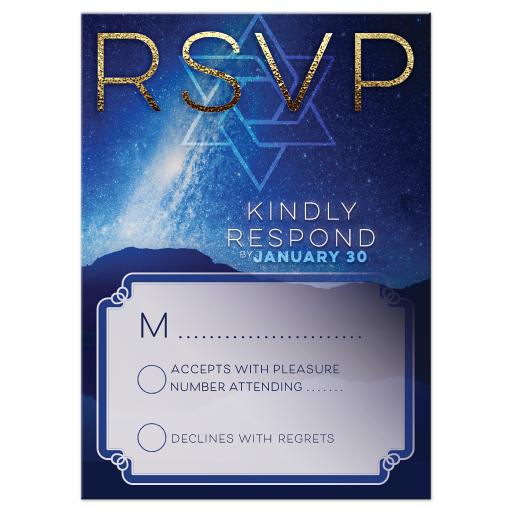 Space Night Sky Bar Mitzvah Response Card| RSVP