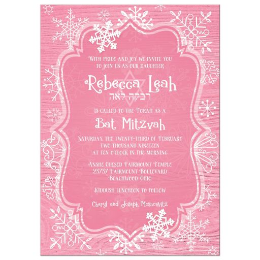 Pink and white whimsical hand drawn snowflakes on pink wood grain winter Bat Mitzvah invitation with Star of David and Hebrew name.