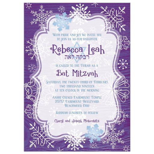 ​Purple, blue, and white whimsical hand drawn snowflakes on purple wood grain winter Bat Mitzvah invitation with Star of David and Hebrew name.