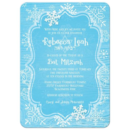 Ice blue and white whimsical hand drawn snowflakes on blue wood grain winter Bat Mitzvah invitation with Star of David and Hebrew name.
