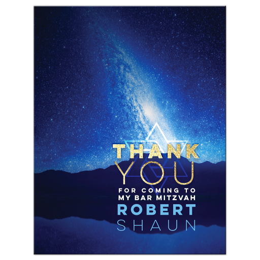 Space Night Sky Bar Mitzvah Thank You Card - Stylish and Modern Bar Mitzvah
