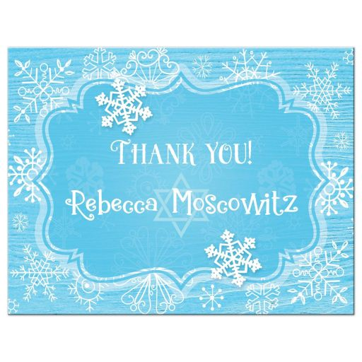 Personalized ice blue and white whimsical hand drawn snowflakes on blue wood grain winter Bat Mitzvah thank you note card with Star of David and name.