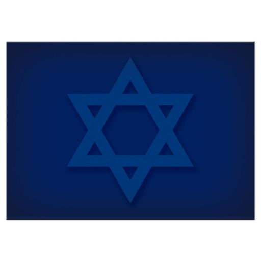 Star of David Blue Bar Mitzvah RSVP