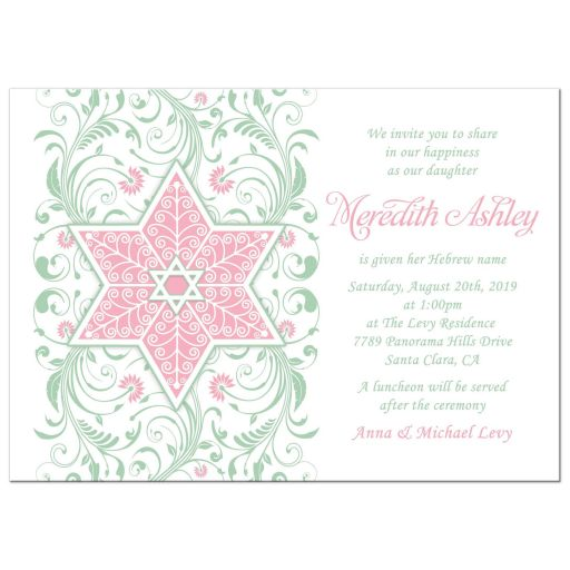 Jewish Hebrew name giving invitation for a girl in pink and mint green with Star of David front