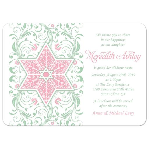​Jewish Hebrew name giving invitation for a girl in pink and mint green with Star of David​ front