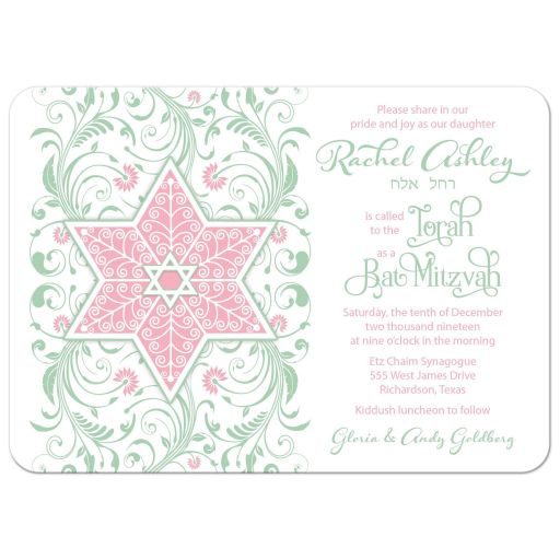 Elegant mint green and pink floral filigree Star of David Bat Mitzvah invitation front