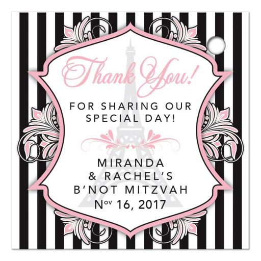 Chic Eiffel Tower or Paris themed pink, black and white B'Not Mitzvah or Bat Mitzvah favor tag