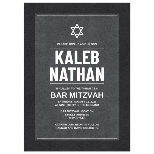 Dark gray bar mitzvah invitations with urban grunge texture