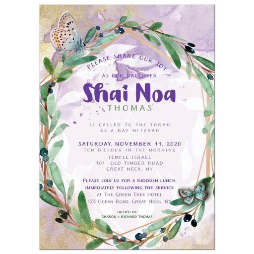 Watercolor Olive leaves wreath Bat Mitzvah Invitations