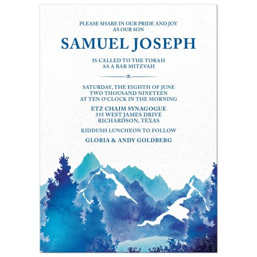 Royal blue and teal watercolor outdoor nature mountain Bar Mitzvah invitation