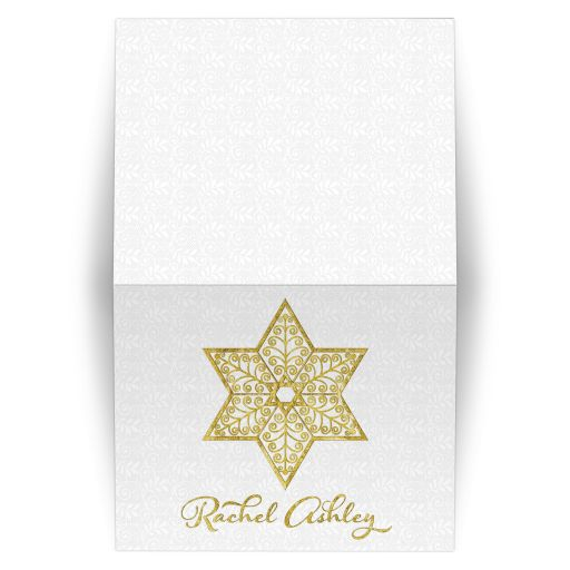 White lace and gold filigree Star of David personalized Bat Mitzvah folded thank you