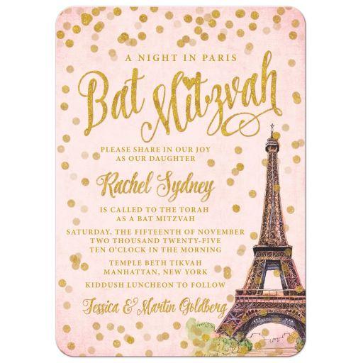 Paris Pink & Gold Bat Mitzvah Invitations
