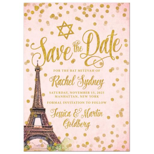 Paris Pink & Gold Bat Mitzvah Save The Dates by The Spotted Olive