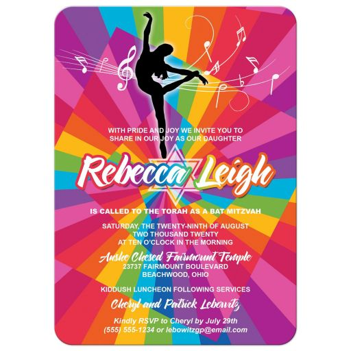 Dance, dancer, ballet Bat Mitzvah invitation with funky rainbow stripes pattern in yellow, lime green, hot pink, turquoise blue, orange, red, and purple with a black silhouette of a dancer, white musical notes, and a Star of David.