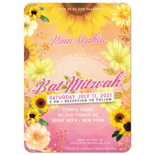 Pretty Sweet Sunflowers Bat Mitzvah Invitation