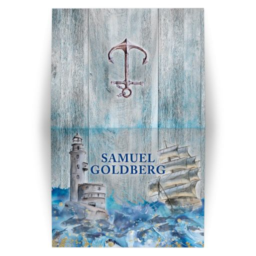 ​Unique lighthouse, boat, anchor crashing waves rustic nautical Bar Mitzvah thank you card front back