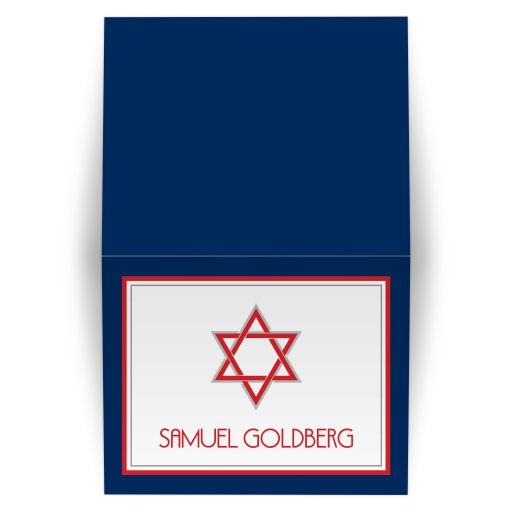 Navy blue, red traditional Star of David Bar Mitzvah folded thank you card