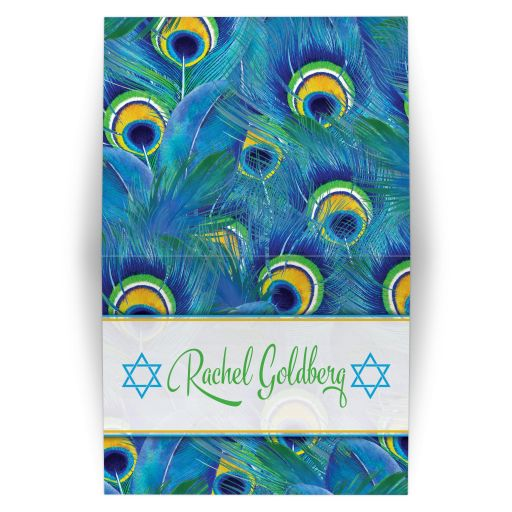 Bright blue, green, and yellow peacock feather Bat Mitzvah folded thank you card