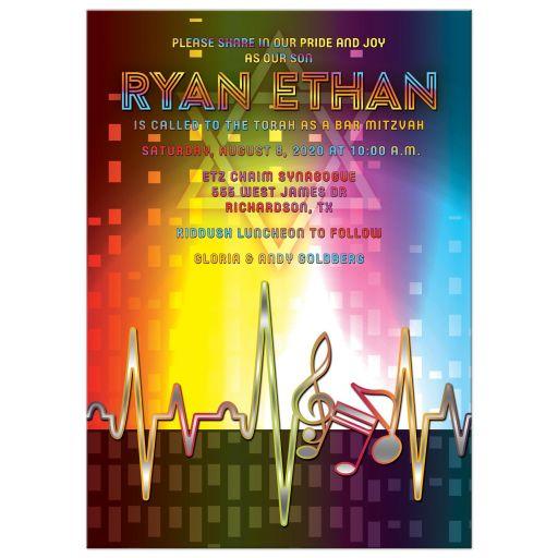 Unique light spectrum, heartbeat and music notes music Bar Mitzvah invitation or music Bat Mitzvah invitation front
