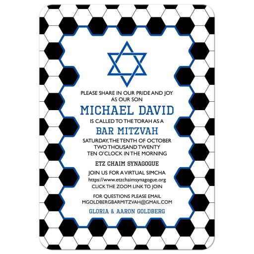 Blue, black and white sports soccer ball virtual Bar Mitzvah invitation front