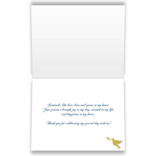 Royal blue, gold, white damask thank you cards with printed on ribbon and jeweled brooch with an ornate gold Christian cross and dove.