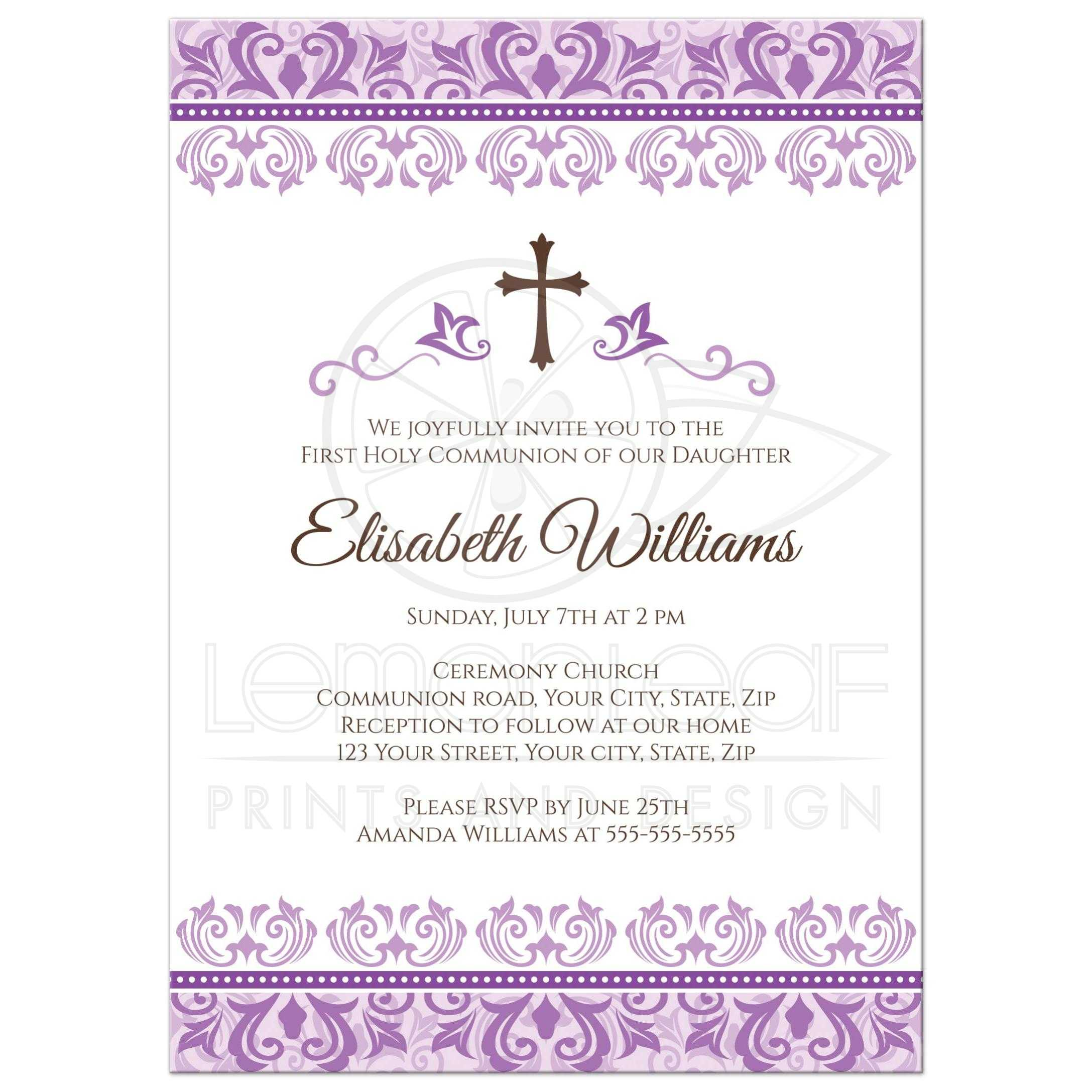 Ornate purple damask First Holy Communion or confirmation invitation – Confirmation Party Invitations