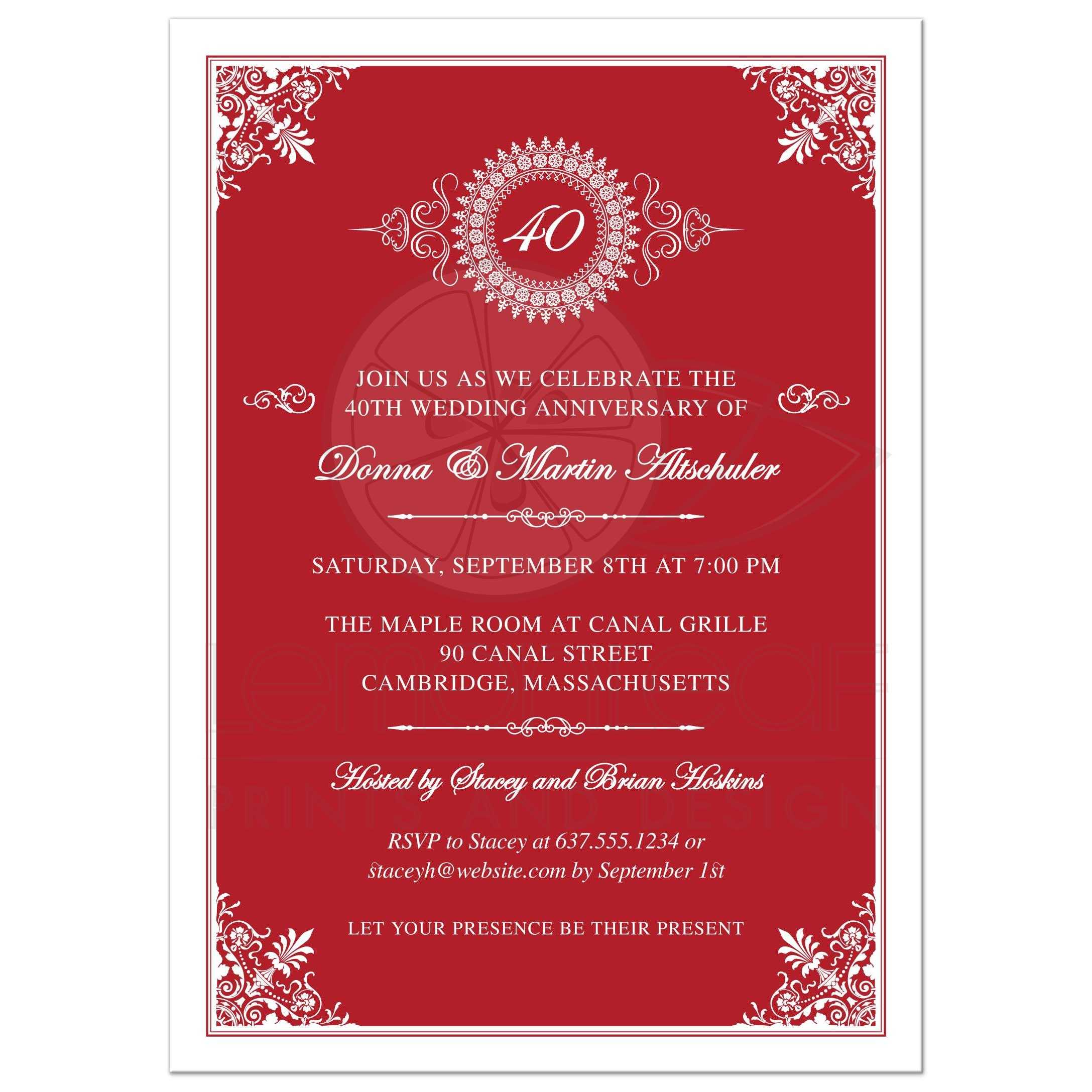 Wedding Anniversary Party Invitation - Red 40th Ornate Medallion