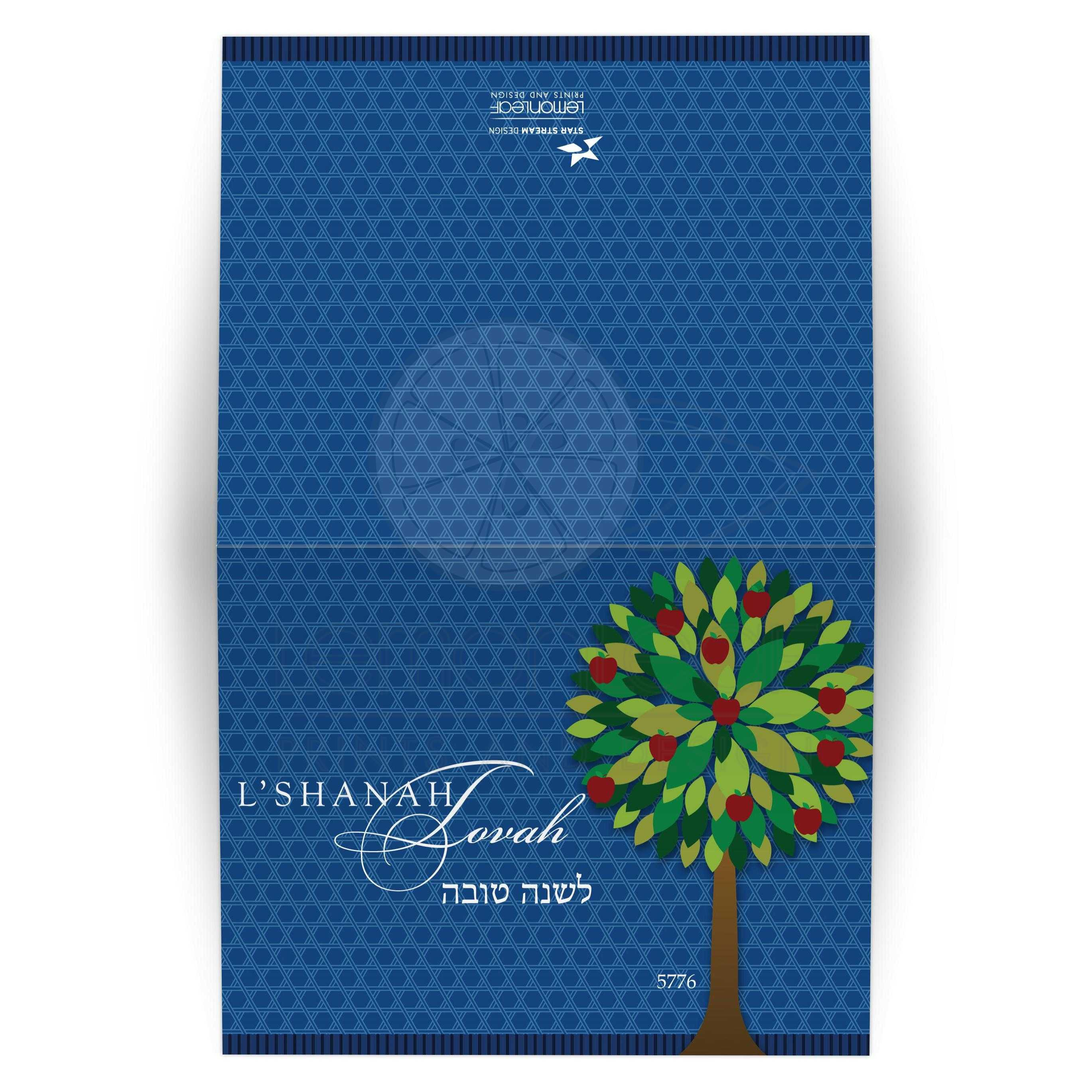 Rosh Hashanah Folded Greeting Card Apple Tree Dark Blue