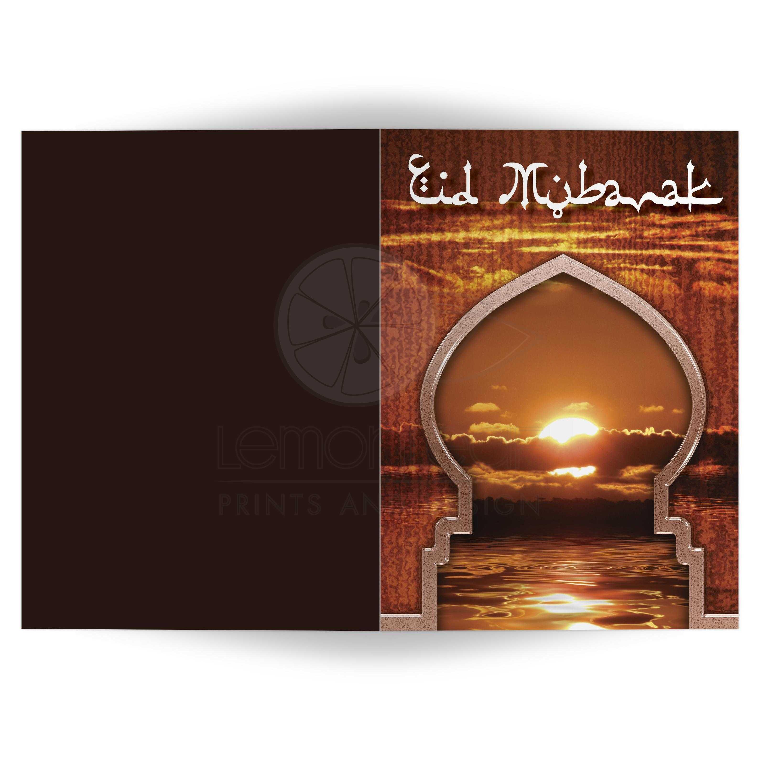 Sunset Eid Mubarak Greeting Card