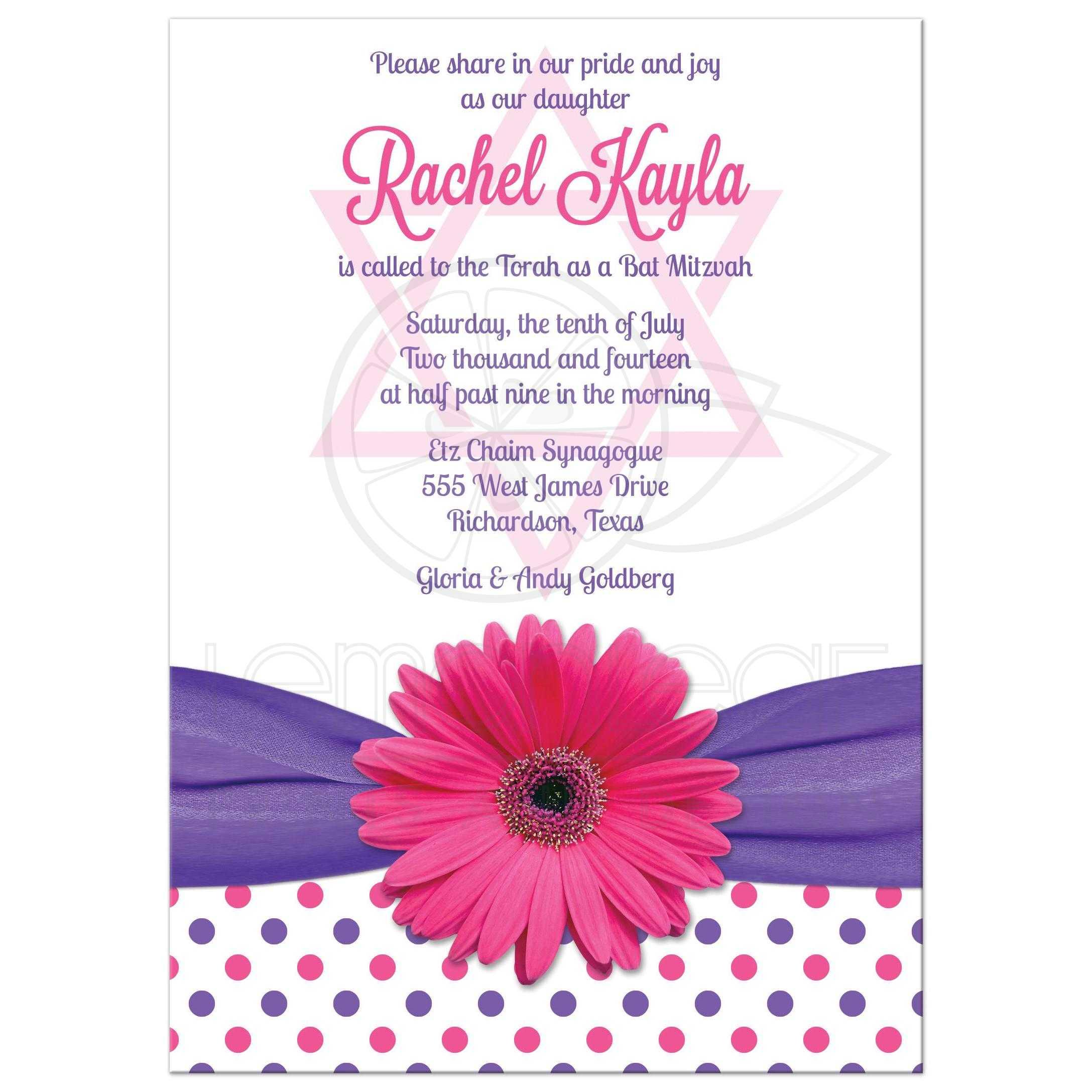 bat mitzvah invitation polka dot daisy pink purple