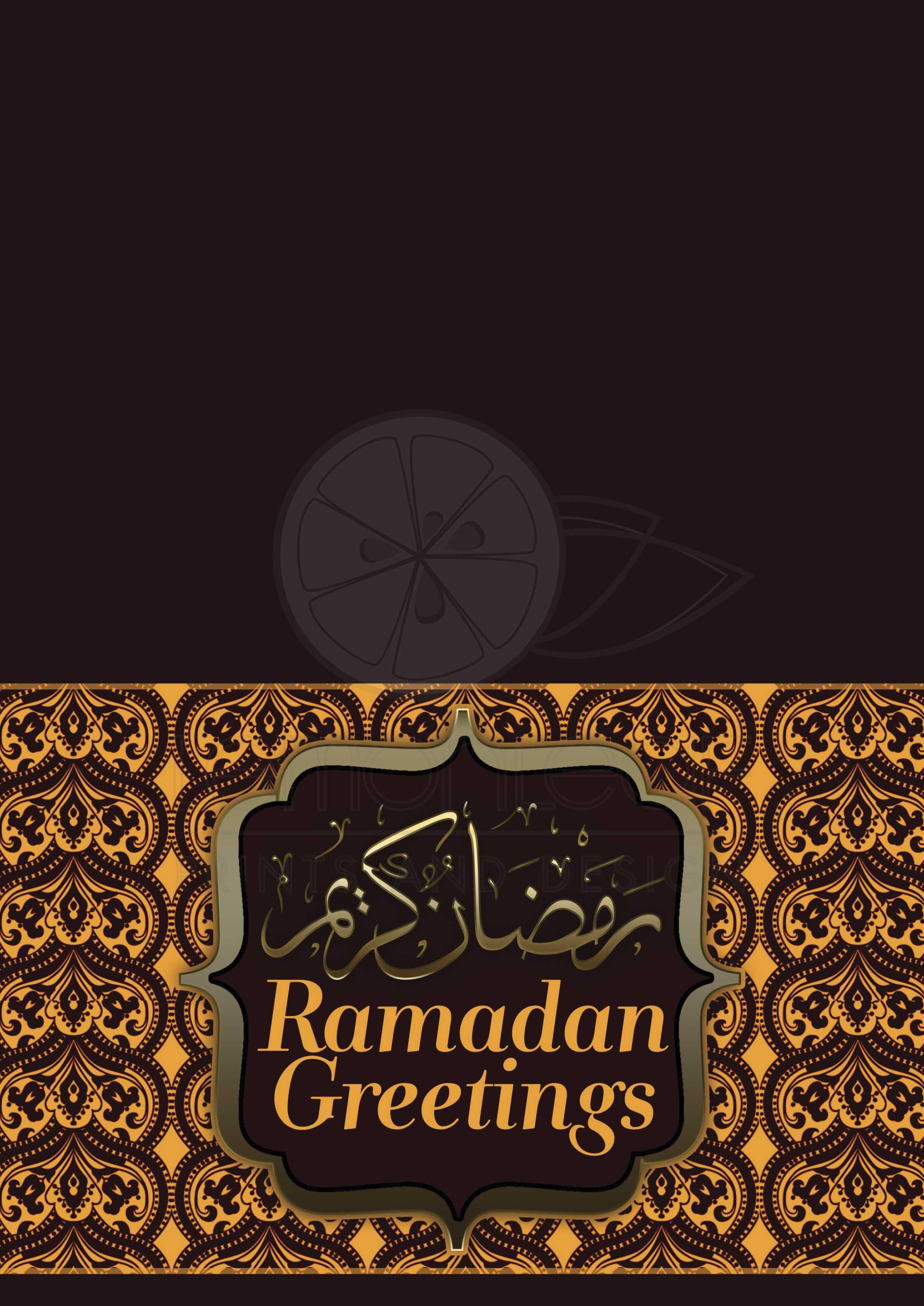 Eastern Damask Ramadan Greetings Card
