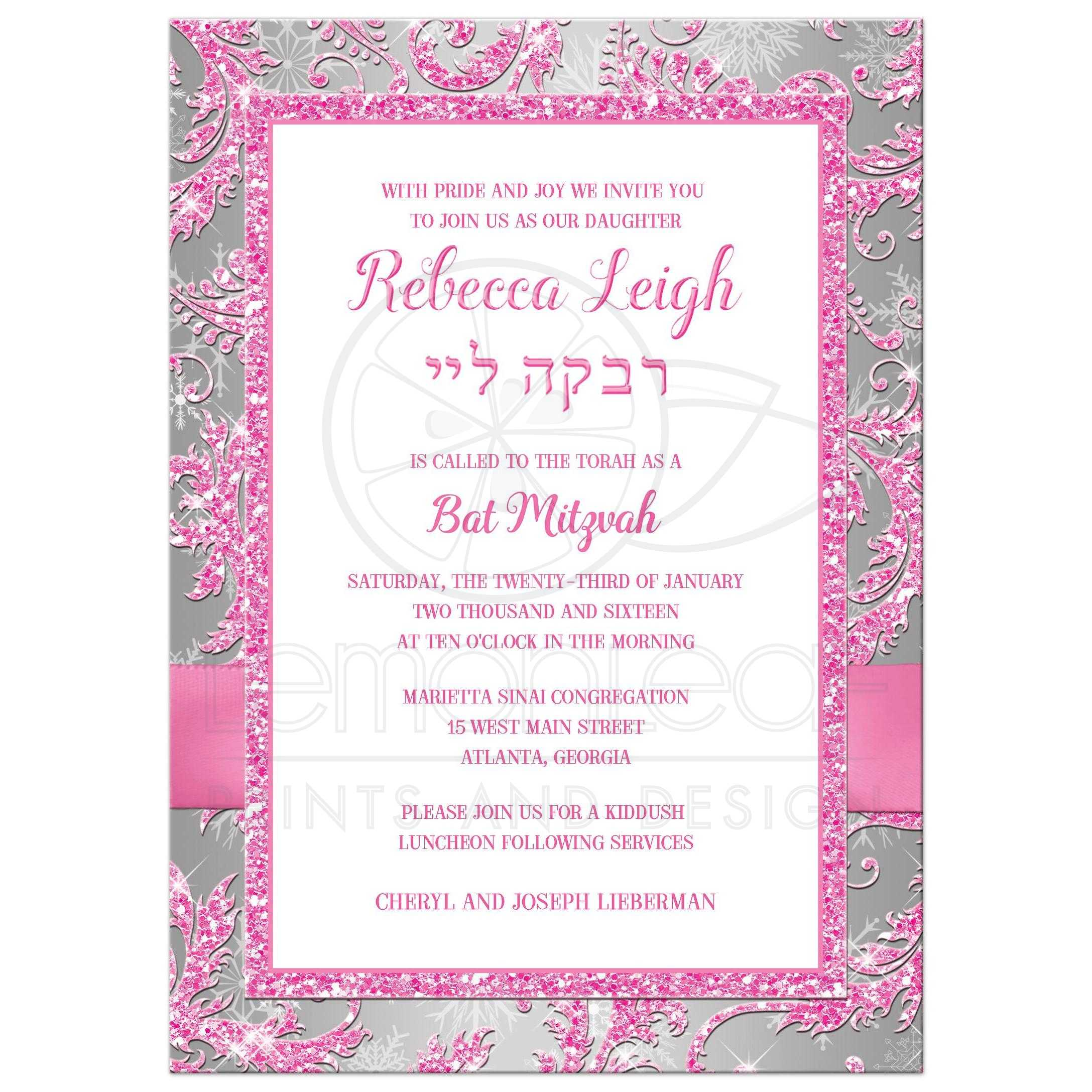 Bat Mitzvah Invitation Ice Pink Silver White Snowflakes 3