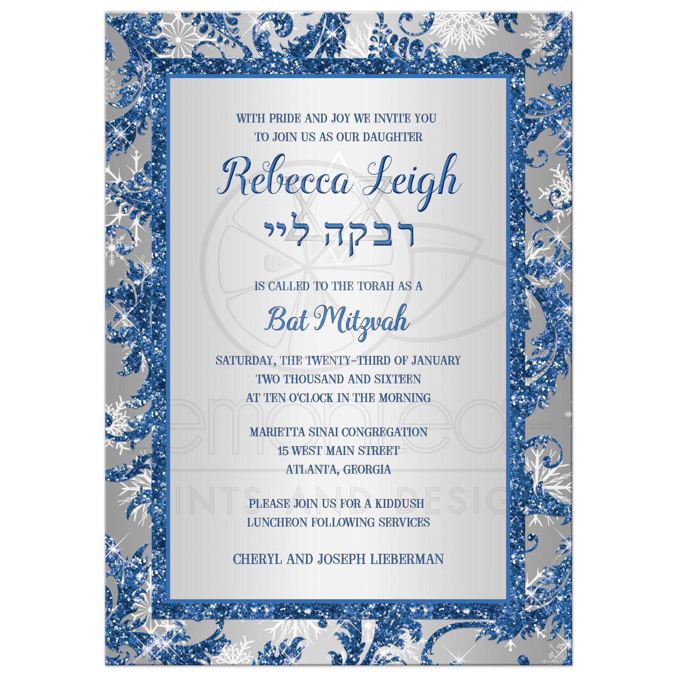 Winter Wonderland Bat Mitzvah Invitation | Royal Blue, Silver ...