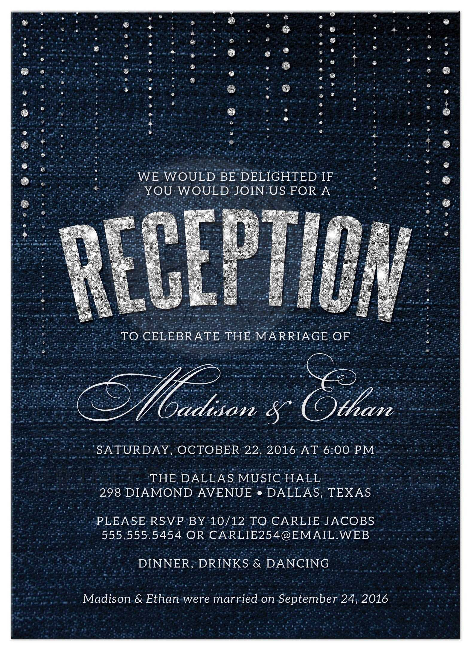 post wedding reception only invitations denim diamonds