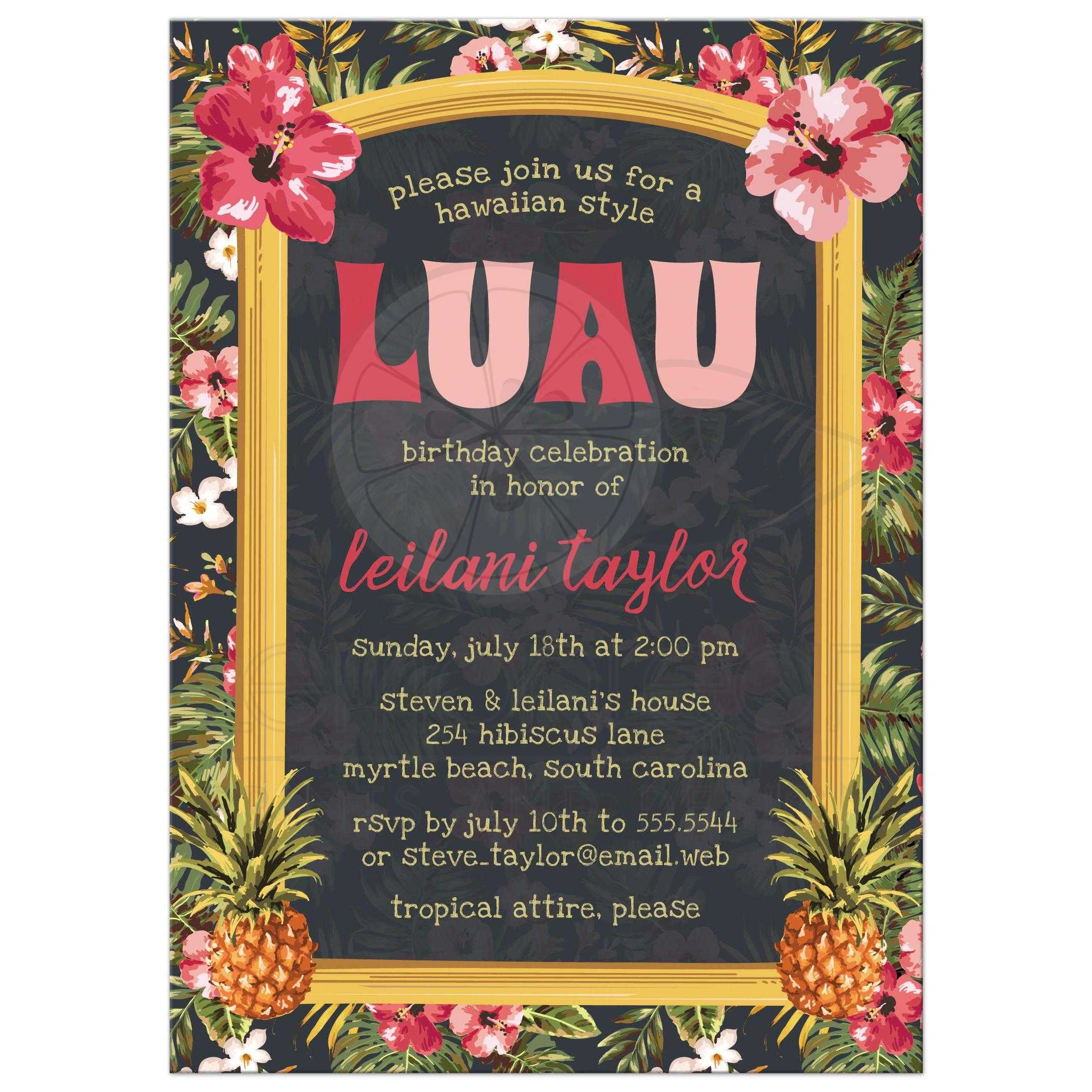 Adult Birthday Party Invitation Tropical Hawaiian Luau