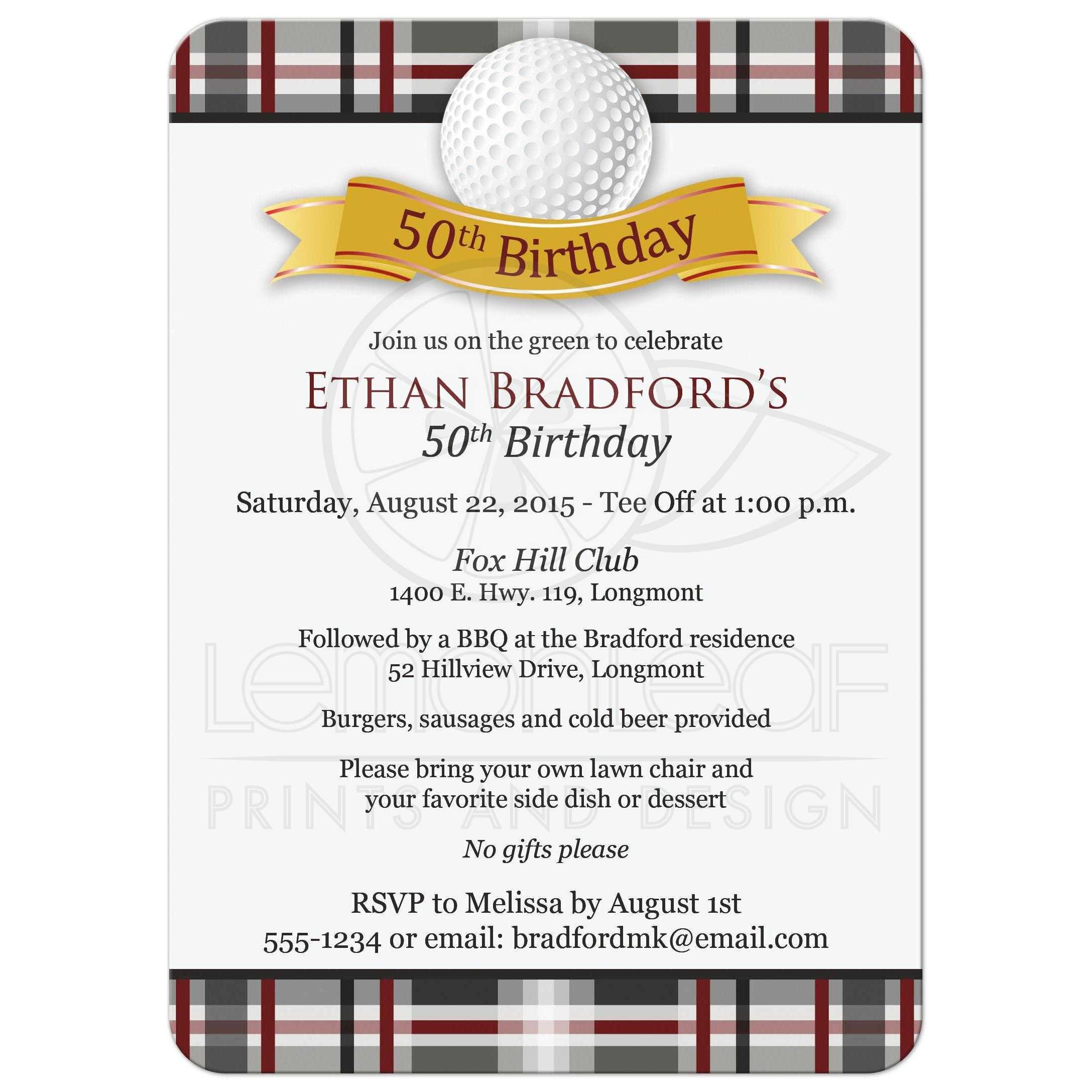 50th Birthday Party Invitation Golf Theme – Golf Themed Birthday Invitations