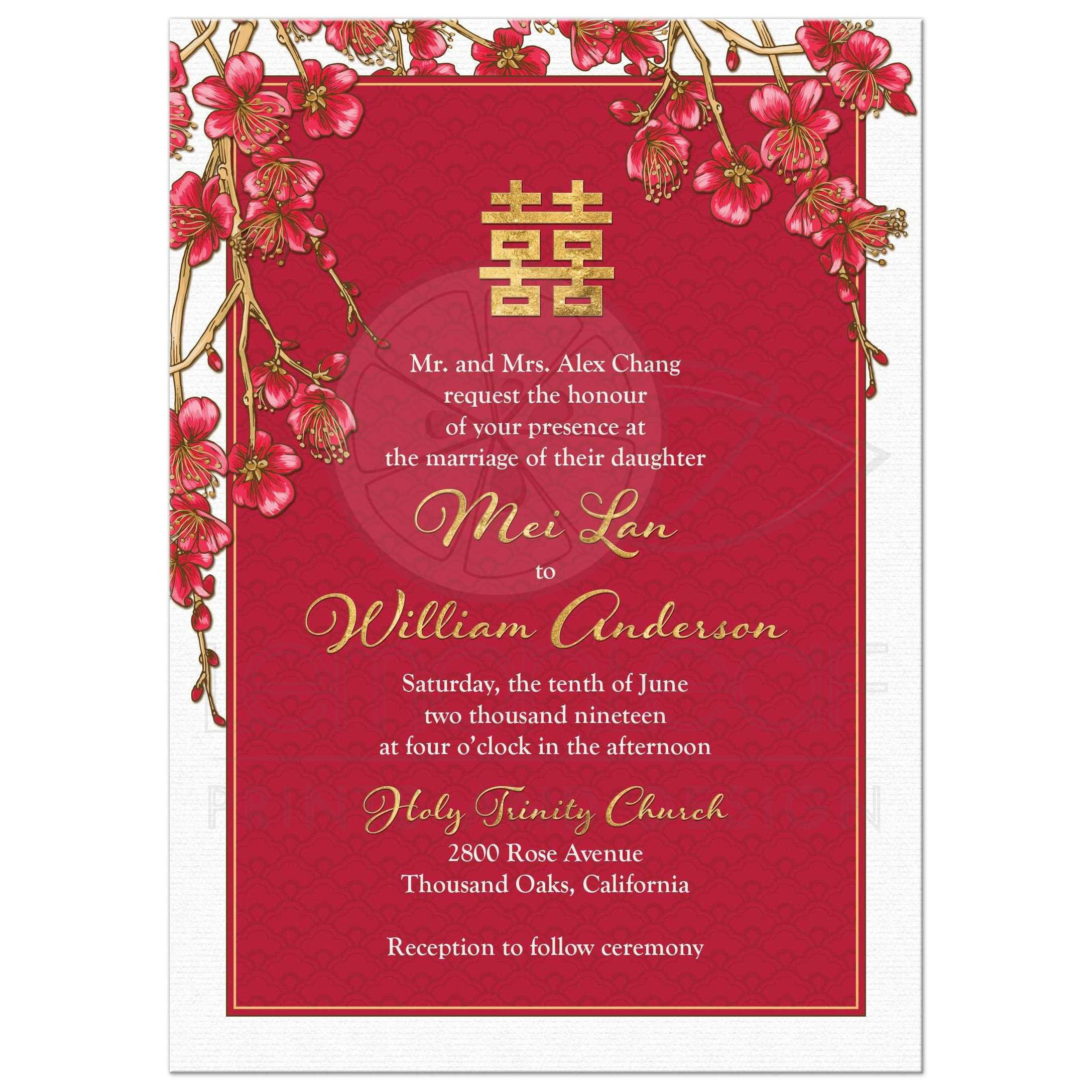 Double Happiness Chinese Wedding Invitation Cherry Blossom