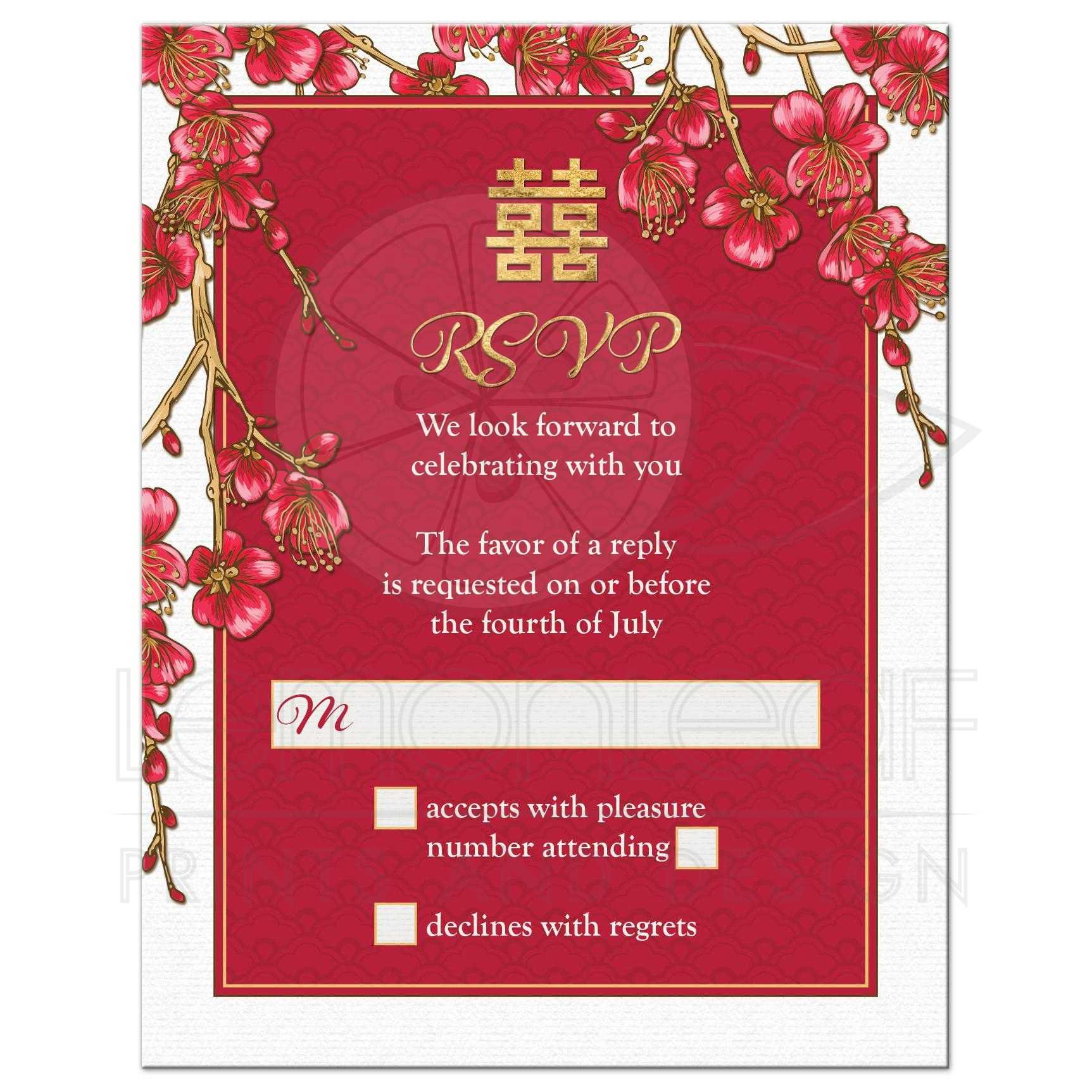 Double happiness chinese wedding rsvp card cherry blossom for Blank chinese wedding invitations