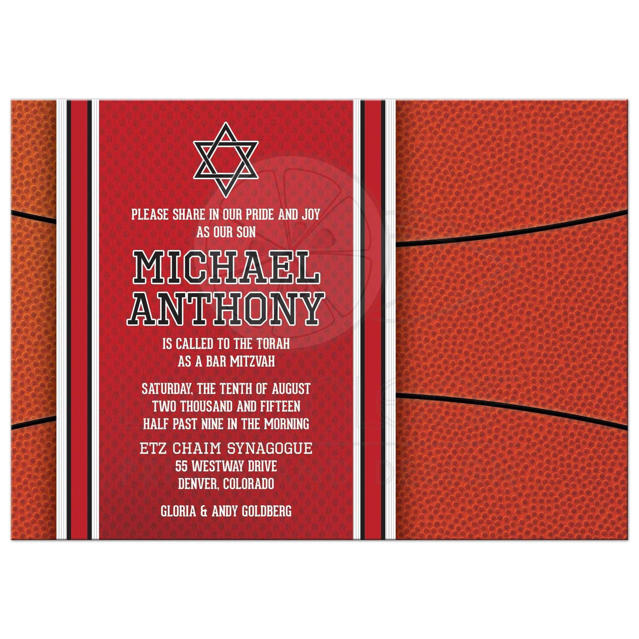 Basketball Bar Mitzvah Invitation | Jersey Ball Red
