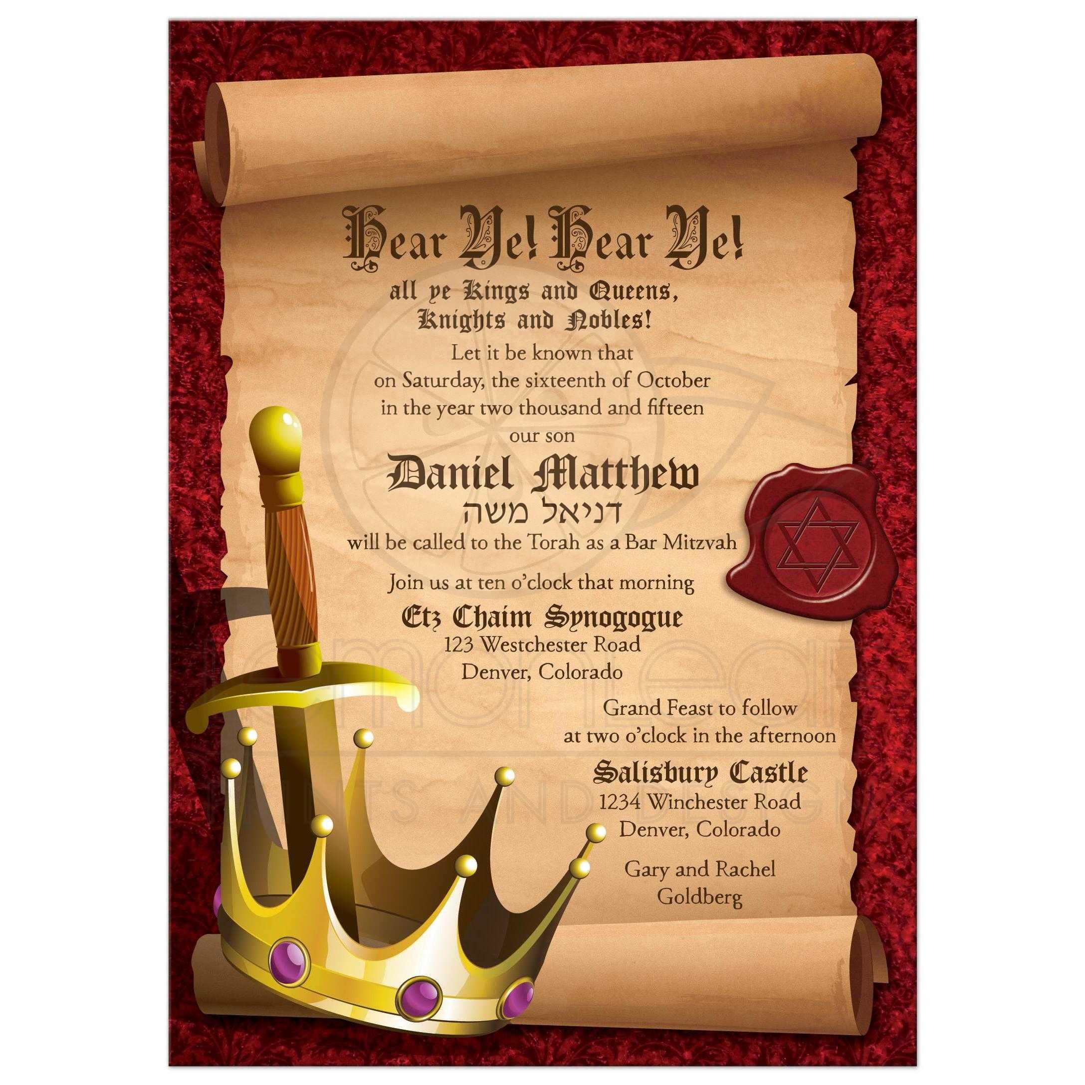 Fantasy Knight Bar Mitzvah Invitation Medieval