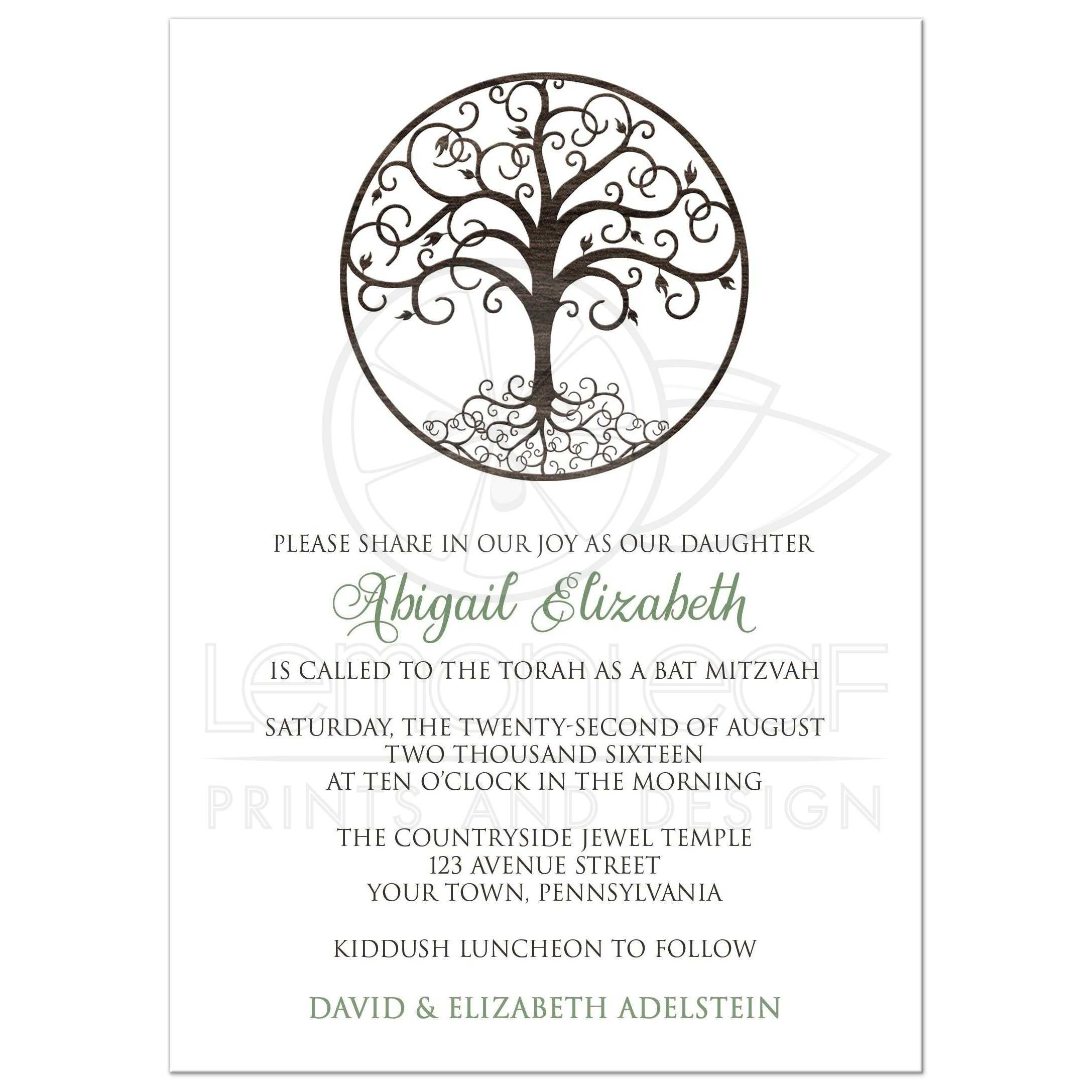 bat mitzvah invitations tree of life circle