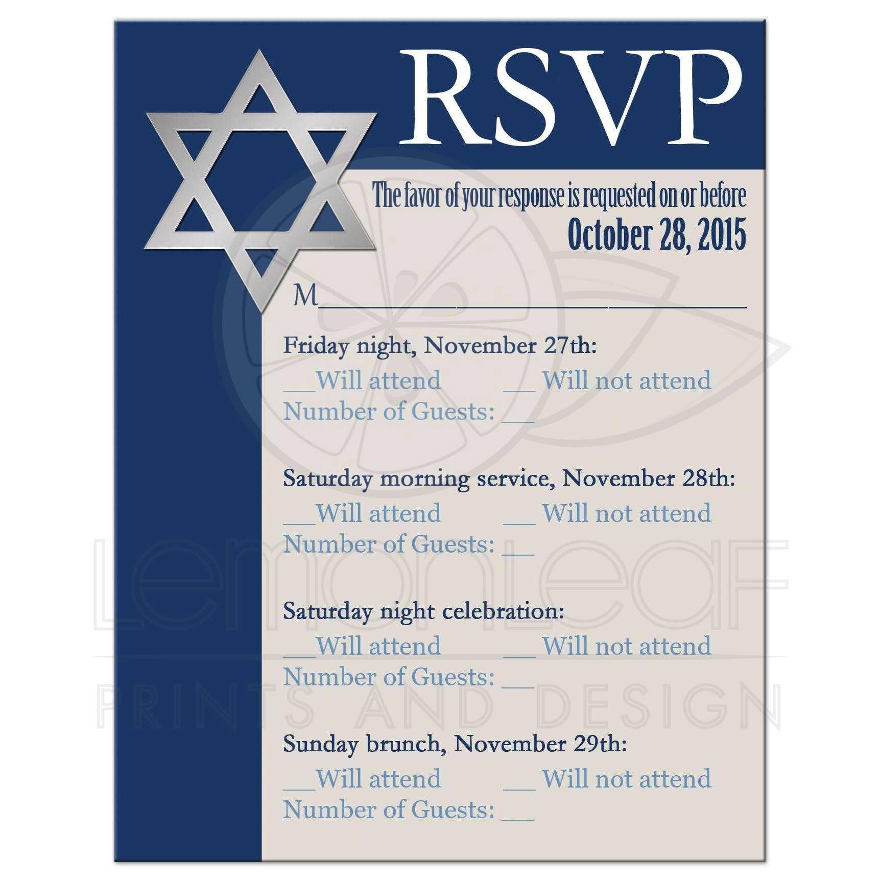 Bar Mitzvah RSVP Card | Royal Blue, Tan, White | Star of David