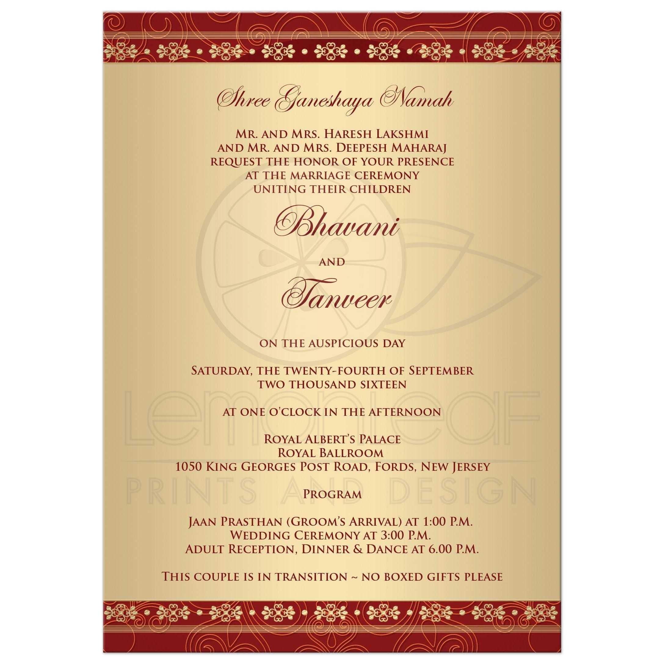 Jasmin Letterpress Wedding Invitation Design Indian Card